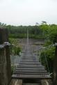 Zuidelijke ingang van Park Korup